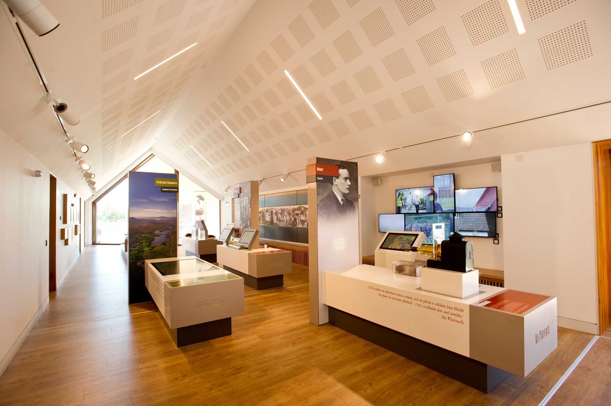 Exhibition area inside the visitor centre