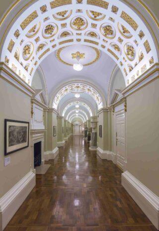 The State Corridor