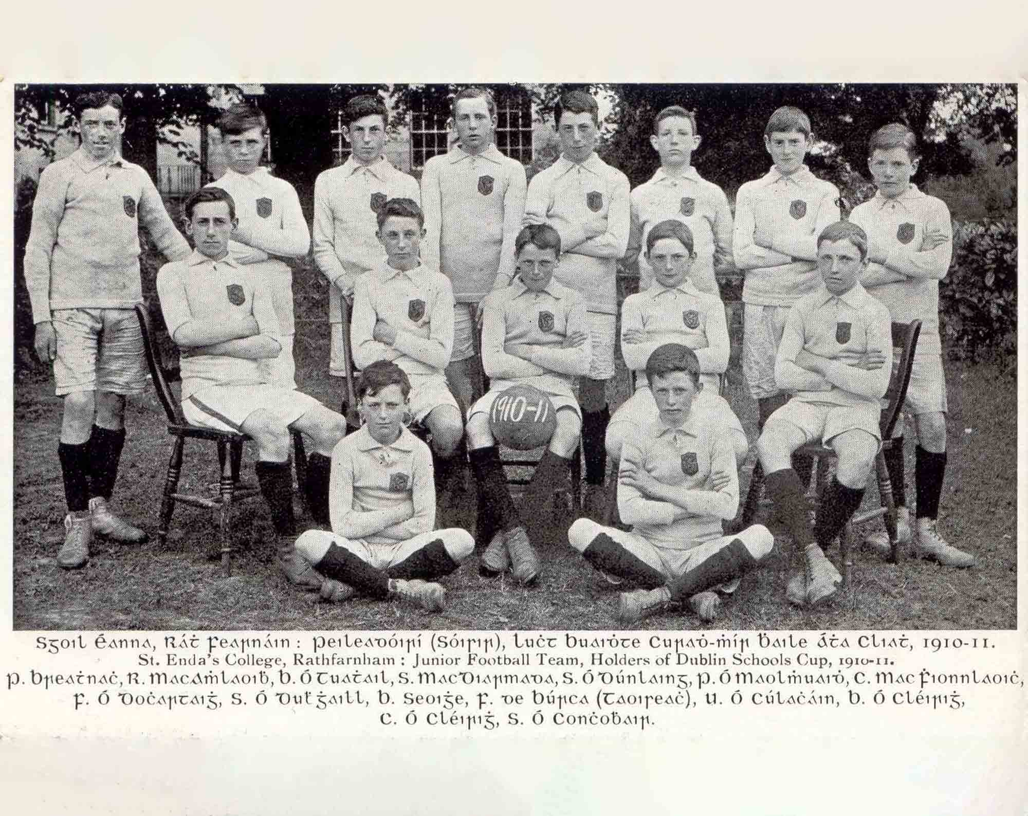 Junior Football Team and holders of the Dublin Schools Cup, 1909